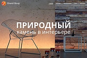 PSD to HTML Responsive delivery 9 - kwork.com