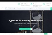 Сайт на wordpress под ключ 11 - kwork.ru