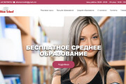 Сайт на wordpress под ключ 10 - kwork.ru