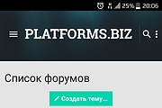 Создам форум на XenForo 2. x либо Invision Community 4 28 - kwork.ru