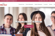 Сайт на wordpress под ключ 9 - kwork.ru