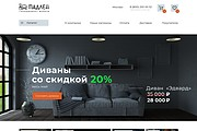 Разработаю дизайн веб-сайта, landing page 14 - kwork.ru
