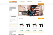 PSD to HTML Responsive delivery 14 - kwork.com