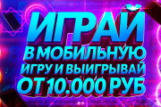 Сделаю креативное превью для видеоролика на YouTube 12 - kwork.ru