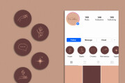 Instagram stories highlights icon design 7 - kwork.com