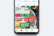 Create Instagram Account as a Landing Page 4 - kwork.com