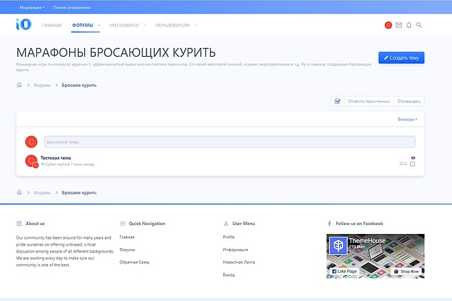 Создам форум на XenForo 2. x либо Invision Community 4 4 - kwork.ru
