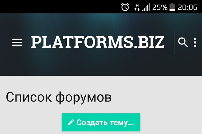 Создам форум на XenForo 2. x либо Invision Community 4 11 - kwork.ru