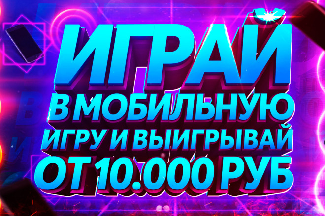 Сделаю креативное превью для видеоролика на YouTube 5 - kwork.ru