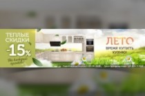 I will design a professional ad banner, header, website banner 8 - kwork.com