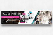 Development of high-quality and modern banners 8 - kwork.com