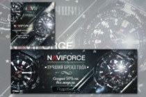 I will make 3 banners for your web-site and social page 9 - kwork.com