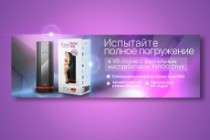 I will make 3 banners for your web-site and social page 11 - kwork.com