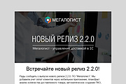 I will make an adaptive layout of the letter for e-mail newsletters 5 - kwork.com