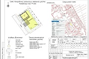 Execution of construction drawings 5 - kwork.com