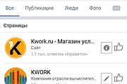 Android webview application for your site 4 - kwork.com