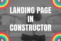 Creating Landing Page on the constructor in 3 days 3 - kwork.com