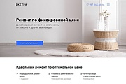 PSD do HTML page with CSS styles and Javascript 10 - kwork.com