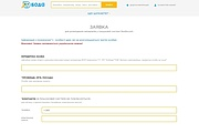 Sites of any complexity with Django and AngularJS or JQuery 11 - kwork.com