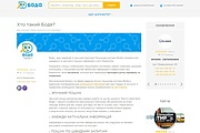 Sites of any complexity with Django and AngularJS or JQuery 12 - kwork.com